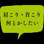 オーダーメイド枕・初夢無料体験キャンペーンのお知らせ