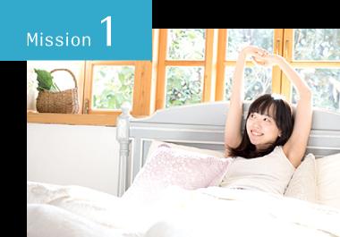 私たちは、この地域の眠りの専門店として、お客様にとっての「眠りのパートナー」である。