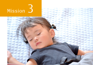 子供の眠りも大切に考え、伝えていきます。