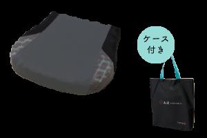 [エアーポータブル]クッション/S