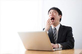 睡眠不足になると、心身にどのような悪影響がありますか?