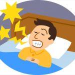いびきをかくのは、ぐっすり眠れていない証拠