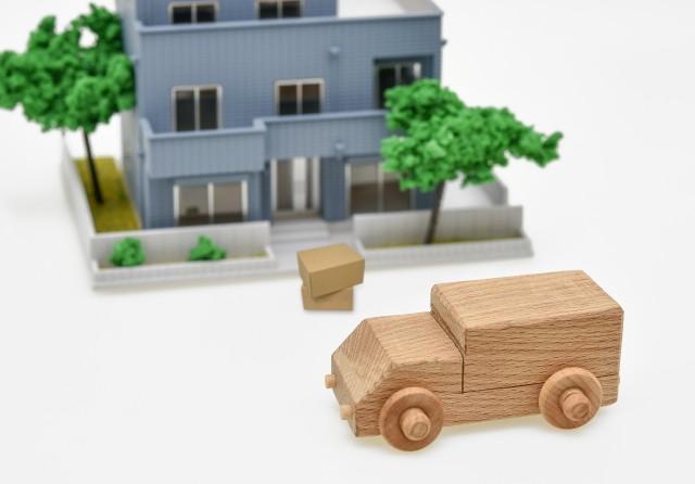車が小さいので、持って帰ることができません。 配達は可能ですか?配送料は?