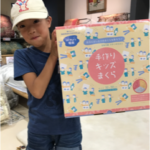 夏休みの自由研究に【手作り子供まくら】