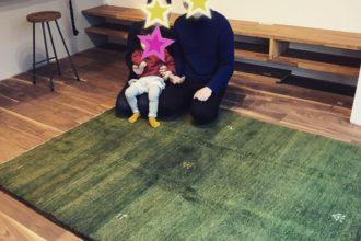 ナチュラルな手織り絨毯「ギャッベ展」のお知らせ